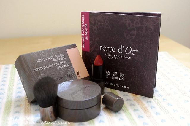 Terre d'OC 黛蕾克的天然礦物蜜粉及口紅。