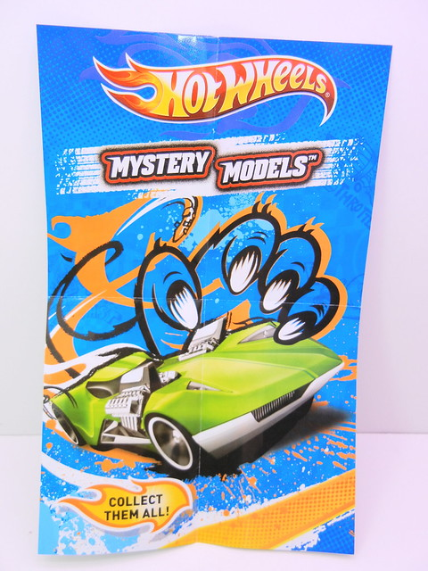 2011 hot wheels mystery cars blind pack (1)