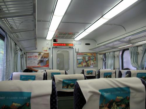 Inside of train
