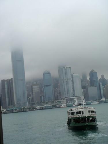 Ferry to Gloomy HK