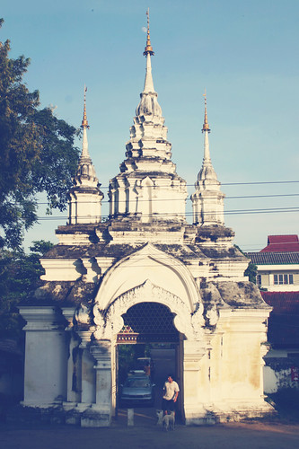Wat Suan Dok