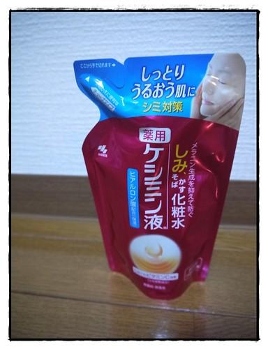 anti aging lotion