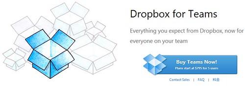 dropboxforteams