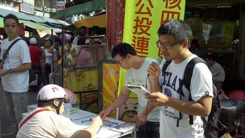 2011.11.05 蘆洲廟口市場擺攤