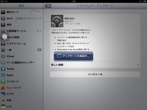 iPad - 6