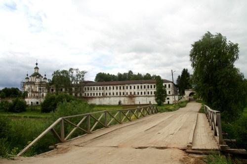 Saviour Sumorin Monastery