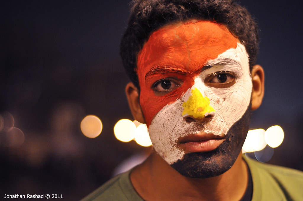 Faces from Tahrir