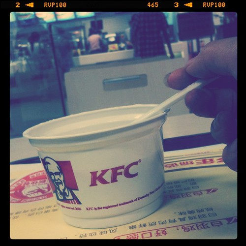 Writing fieldnotes at KFC at 2:38am on a Friday night with some egg soup. I feel Hopeful. China