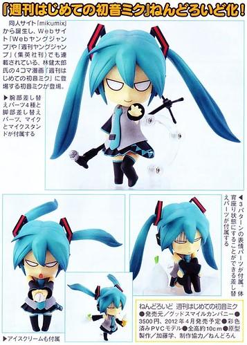 Nendoroid Mikumix Miku