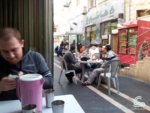 Al Hashem