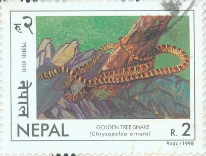 Postal Stamp (Flora/Fauna)