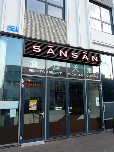 Sansan, Rotterdam 食为天酒家