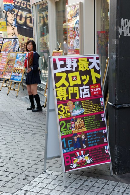 門口還有個學生妹裝扮的店員在招攬生意