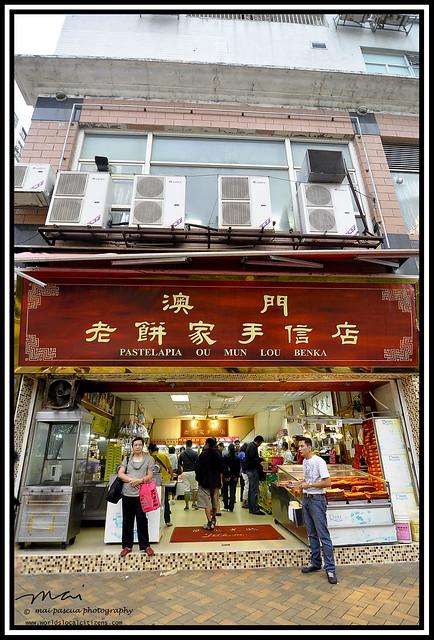 AA and Mai Macau 051 copy
