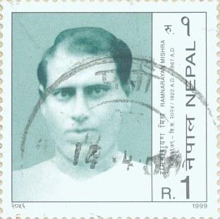 Ram Narayan Mishra
