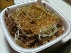 すき家の「白髪ねき牛丼」