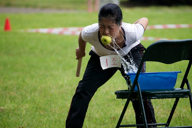 Ultimate Frisbee North Korea