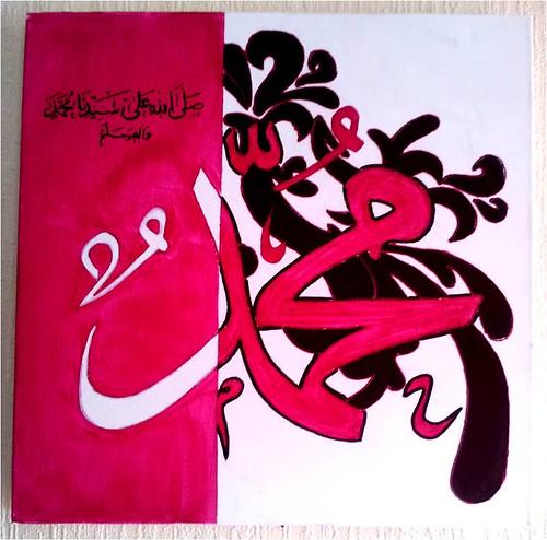 Keharuman dan Wanginya Majelis Maulid Nabi Muhammad Rasulullah SAW