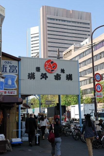 2011 Tokyo D5 - 築地、上野 1