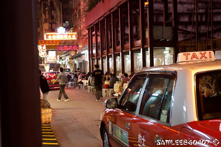 20111018 Hong Kong, Zhuhai, Macau (2011)-94