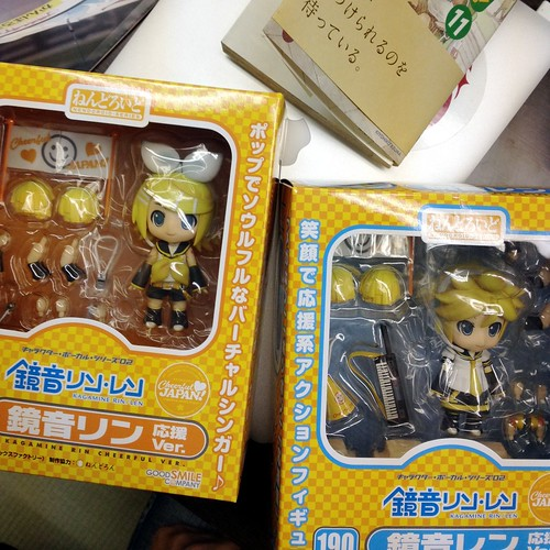 Nendoroid Kagamine Rin and Len (Cheerful version)