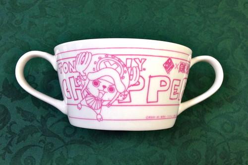 チョッパー スープカップ:正面