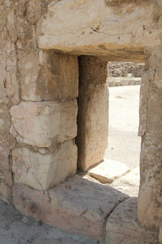 Shapir City