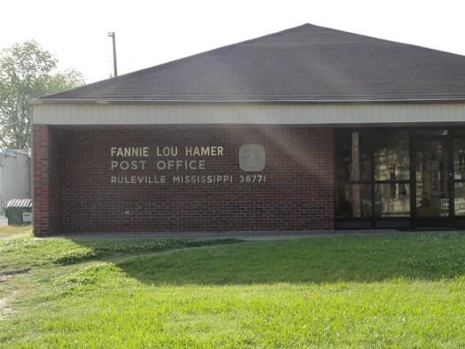 Fannie Lou Hamer, Ruleville MS Post Office