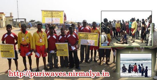 Awareness Programme Take sea bath safely