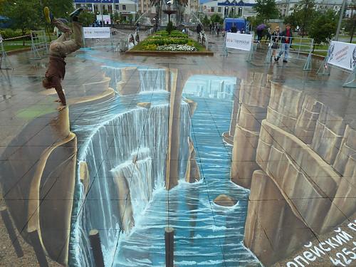 Тюмени-3d-street-art-Siberia