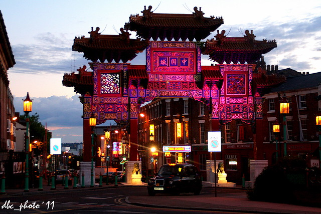 China Town (Liverpool)