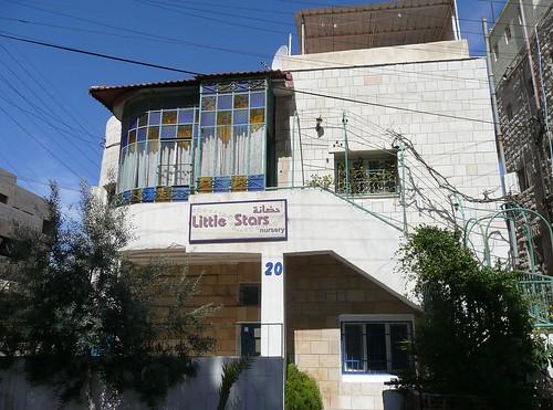 Amman, Jordan house