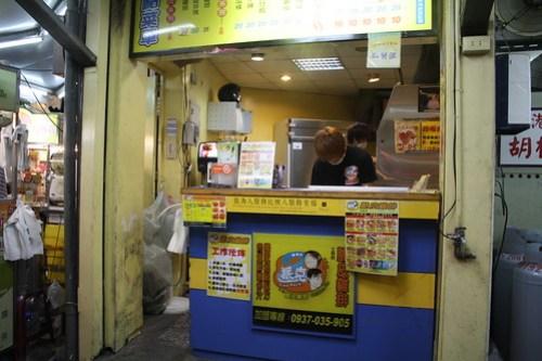 [台湾2.5] 士林夜市の2派克 脆皮鶏排 (鶏肉のから揚げ)