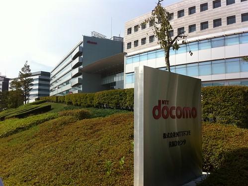 NTT DoCoMo R&D Center