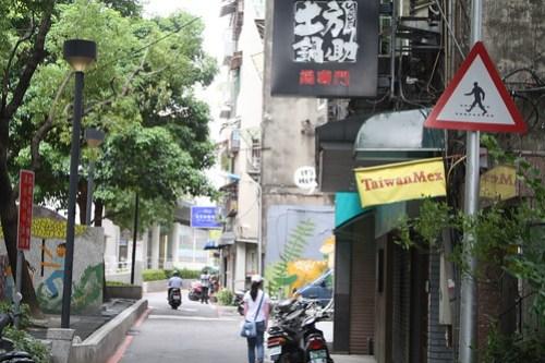 [台湾2.5] 中山駅に安いゲストハウスがあるらしいので見に行く。