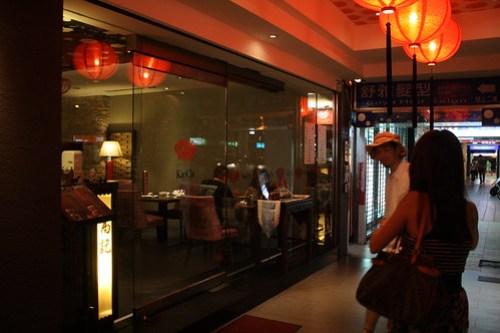 [台湾2.5] 上海料理の高記に到着
