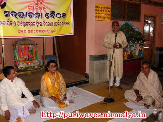Sadbhabana Baithaka Pragya, prohibition of communal and intensive Violence