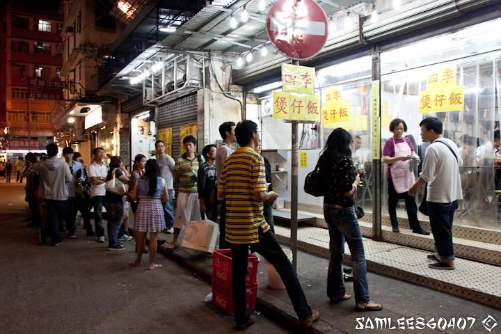 20111019 Hong Kong, Zhuhai, Macau (2011)-20