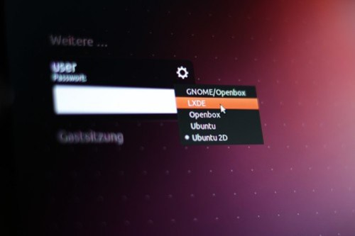 ubuntu login screen with alternative environment