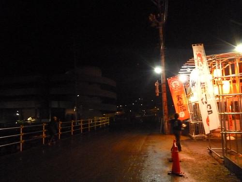 気仙沼横丁と夜の闇, 陸前高田市気仙町でボランティア(レーベン隊) Volunteer at Kesencho, Rikuzentakata, Iwate pref. Deeply Affected Area by the Tsunami of Japan Earthquake