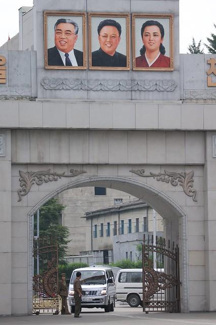 Pyongyang Gate