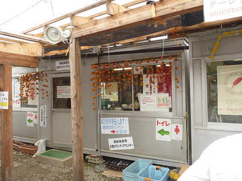 ボランティアセンター, 陸前高田市気仙町でボランティア(レーベン隊) Volunteer at Kesencho, Rikuzentakata, Iwate pref. Deeply Affected Area by the Tsunami of Japan Earthquake
