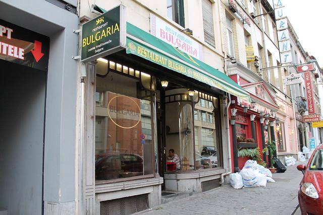 Restaurant Bulgaria