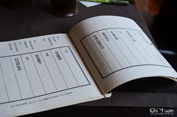 草山食饕02.jpg