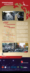 6741681611_a8b41e8e18_m Posterausstellung: MegaCities in Südostasien ($category)