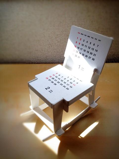 paper craft Rocking Chair Calendar 2012