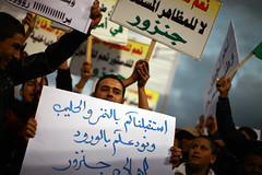 Libyan Protesters Demand Security in Tripoli