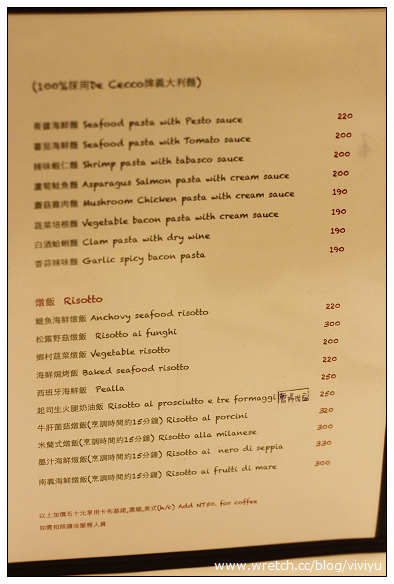 (關門大吉)[桃園.美食]LATINI 義式廚房~道地義式風味 @VIVIYU小世界