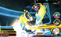 """KH3 • <a style=""""font-size:0.8em;"""" href=""""http://www.flickr.com/photos/66379360@N02/6962406511/"""" target=""""_blank"""">View on Flickr</a>"""