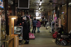 Greenwood Flea Market